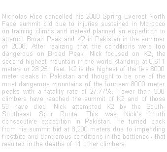 Text Box: 2008 K2 South-Southeast Spur Expedition 