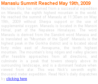 Text Box: Manaslu Summit Reached May 19th, 2009